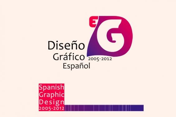 128 miradas - diseño gráfico español - Beusual